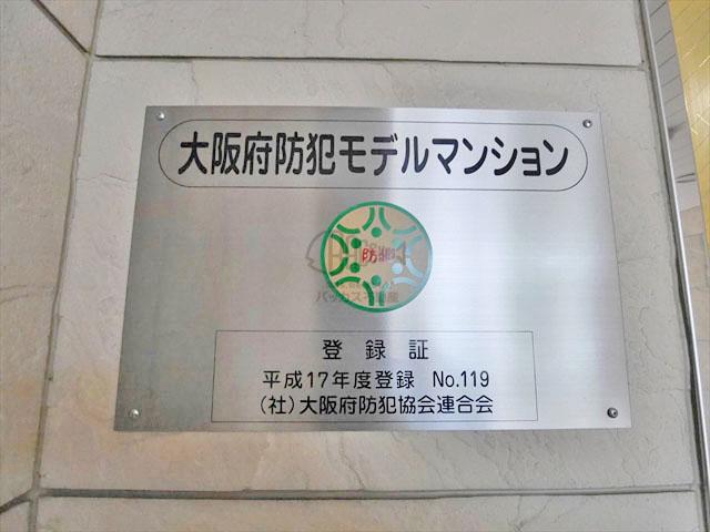 エスキュート平野町