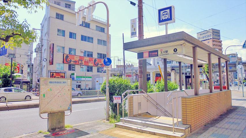 阪急 オアシス 玉川